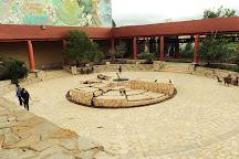 Museo del Desierto, Saltillo, Mexico