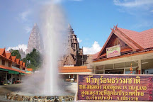 Thaweesin Hot Spring, Wiang Pa Pao, Thailand