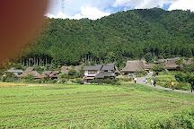 The Little Indigo Museum, Nantan, Japan