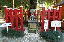 Makata Shrine, Narita, Japan