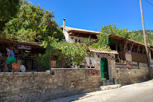 Folklore Museum Karia, Karya, Greece