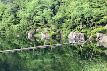 Futago Pond, Sakuho-machi, Japan