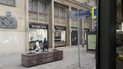 КОНСУЛ, магазин часов, Дегтярный переулок, дом 5, строение 2 на фото Москвы