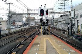 Железнодорожная станция  Yamatosaidaiji