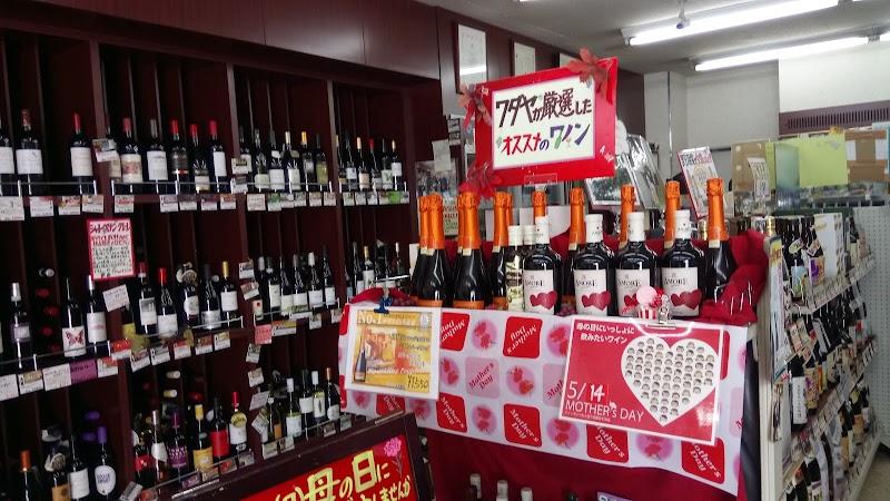 おいしい地酒とワインのお店 ワダヤ