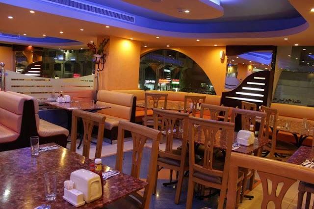 Gad Restaurant