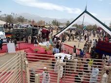 Askari Park Quetta
