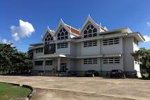 Khon Kaen National Museum, Khon Kaen, Thailand