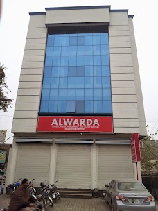 Al-Warda Pvt Ltd Sialkot