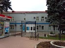 Межрайонная Инспекция №1 ФНС России на фото Раменского