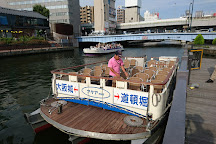 Minato Machi River Place, Osaka, Japan