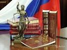 Юридический Кабинет, Коммунистическая улица на фото Пензы
