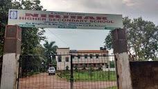 Nirjhar Higher Secondary School