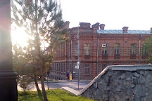 Far Eastern Art Museum, Khabarovsk, Russia