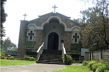 Holy Trinity Cathedral, Addis Ababa, Ethiopia