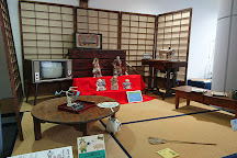 Chiran Peace Museum, Minamikyushu, Japan