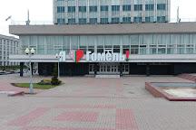 Zero Kilometer, Gomel, Belarus