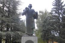 Monument to Ivan Crnojević, Cetinje, Montenegro