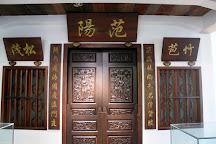 Overseas Chinese Museum, Xiamen, China