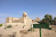 Nubian Museum, Aswan, Egypt