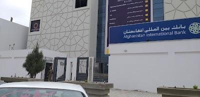 Afghanistan International Bank