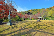 Asahi Beer Oyamazaki Villa Museum of Art, Oyamazaki-cho, Japan