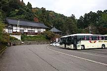 Daianzenji Temple, Fukui, Japan