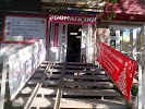 ZOOLANDIYA.COM, улица Чернышевского на фото Перми