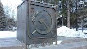 Памятник Серп и молот на фото Северска