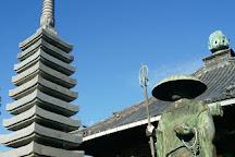 Doryuji Temple, Tadotsu-cho, Japan