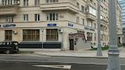 Гута-Клиник, Оружейный переулок, дом 25, строение 1А на фото Москвы