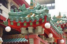 Kuan Yin Thong Hood Cho Temple, Singapore, Singapore