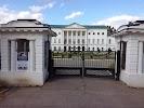Усадьба Ивановское, Парковая улица, дом 1 на фото Подольска