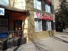 Fuji fotolab на фото Кропоткина