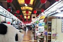 Tsutenkaku Hondori Shopping Street, Osaka, Japan
