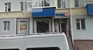 ОнлайнТрейд.ру, проспект Октября, дом 128/3 на фото Уфы