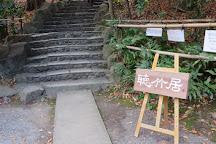 Chochikukyo, Oyamazaki-cho, Japan