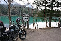 Lake Onneto, Ashoro-cho, Japan