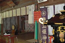 Toyotamahime Shrine, Minamikyushu, Japan