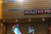 Healthy Foot, Hong Kong, China