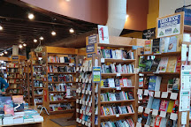 Village Books, Bellingham, United States