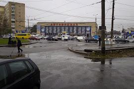 Автобусная станция   Vinnitsa 1
