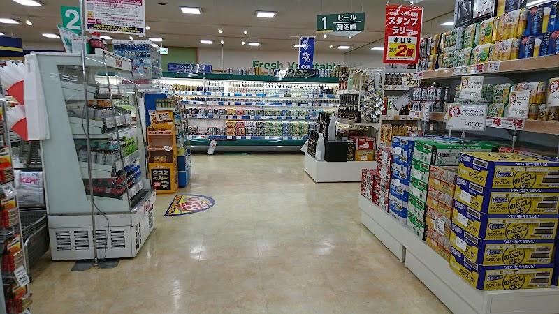 ゆめマート 豊前店