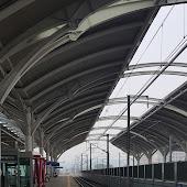 Станция  Osong Station