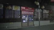 Лакомка, Демократическая улица на фото Сочи