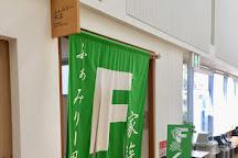 Ou Land, Yonago, Japan