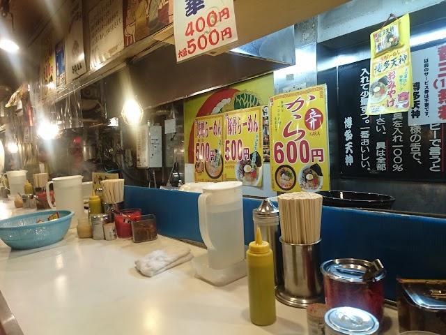 Hakata Tenjin Gyoen shop
