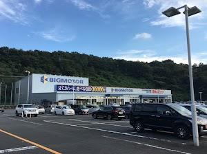 ビッグモーター 高崎店