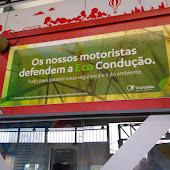 Автобусная станция   Coimbra