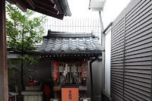 Kyoto Ebisu Shrine, Kyoto, Japan